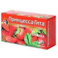 Чай Гіта 25х1,5 Клубника/24шт