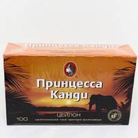 Чай Кандi пакет 100х2г