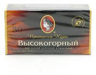 Чай  Нурі 25 * 2 гр. черная РОТ