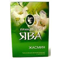 Чай  Ява  Жасмін 90г