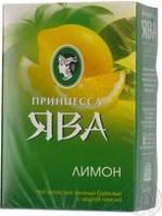 Чай  Ява  Лимон 90г