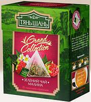 Чай   пакет 20*2г Пірамідка зелений з малиною /18шт