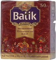 Чай   Батік чай ВОР 50 г мелкий / 60шт