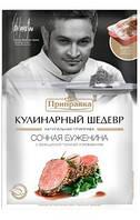Приправа для мяса с французской горчицей и розмарин и пакет 30г
