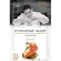 """Натуральная приправа для курицы """"Gourmet"""" 30 г"""