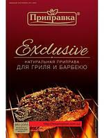 Приправа для гриля и барбекю 40 г (Exclusive)