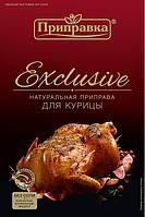 Приправа для курицы 50г (Exclusive)