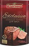 Приправа для м'яса 50г (Exclusive)