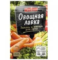 """Смесь овощная """"Зелень и овощи для супа"""" 40 г"""