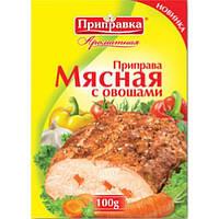 "Приправа ""Мясная с овощами"" 100 г"