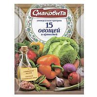 """Смаковита """"15 овощей и пряностей"""" 70 г"""