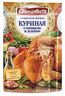 """Смаковита """"Куриная с овощами и зеленью"""" 180 г"""