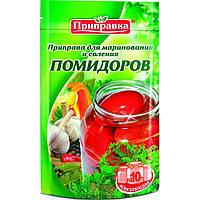 Приправа до маринада и соления помедоров 45гр