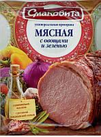 """Смаковита """"Мясная с овощами и зеленью"""" 90 г"""