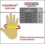 Рукавички для фітнесу PowerPlay 1559 black чоловічі розмір S, фото 3