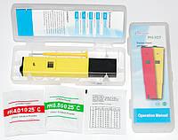 PH-метр PH-107 (+набор для калибровки). Измеритель кислотности воды с компенсацией температуры