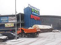 Вывоз снега самосвалами, фото 1