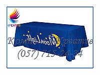 Скатерти с Вашим логотипом (под заказ от 30-50 шт)