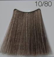 C:EHKO COLOR VIBRATION Безаммиачная крем-краска для волос 100 мл 10/80 УЛЬТРА-СВЕТЛЫЙ ФИОЛЕТОВЫЙ БЛОНДИН