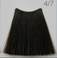 C:EHKO COLOR VIBRATION Безаммиачная крем-краска для волос 100 мл 4/7 МОККА