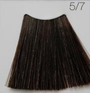 C:EHKO COLOR VIBRATION Безаммиачная крем-краска для волос 100 мл 5/7 ТЕМНЫЙ ШОКОЛАД