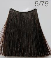 C:EHKO COLOR VIBRATION Безаммиачная крем-краска для волос 100 мл 5/75 ТЕМНО-ОРЕХОВЫЙ
