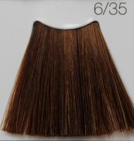 C:EHKO COLOR VIBRATION Безаммиачная крем-краска для волос 100 мл 6/35 ТЕМНО-ЗОЛОТИСТЫЙ БЛОНДИН