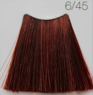 C:EHKO COLOR VIBRATION Безаммиачная крем-краска для волос 100 мл 6/45 МЕДНО-КРАСНЫЙ ТЕМНЫЙ БЛОНДИН
