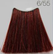C:EHKO COLOR VIBRATION Безаммиачная крем-краска для волос 100 мл 6/55 ГРАНАТ