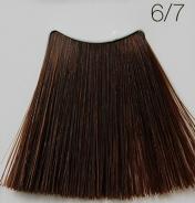 C:EHKO COLOR VIBRATION Безаммиачная крем-краска для волос 100 мл 6/7 ШОКОЛАД