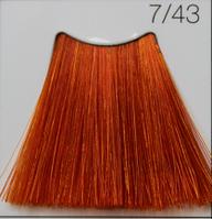 C:EHKO COLOR VIBRATION Безаммиачная крем-краска для волос 100 мл 7/43 СВЕТЛО-МЕДНО ЗОЛОТИСТЫЙ