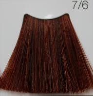 C:EHKO COLOR VIBRATION Безаммиачная крем-краска для волос 100 мл 7/6 СВЕТЛЫЙ МАХАГОН