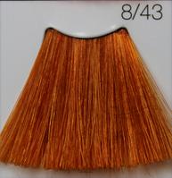 C:EHKO COLOR VIBRATION Безаммиачная крем-краска для волос 100 мл 8/43 МЕДНО-ЗОЛОТИСТЫЙ БЛОНДИН