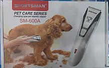 Аккумуляторный триммер для стрижки кошек и собак SPORTSMAN SM-600A, фото 3