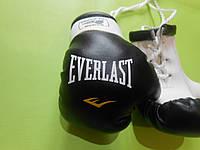Мини перчатки боксерские для авто сувенир брелок  Blak Everlast