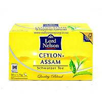"""Чай Lord Nelson """"Ceylon Assam"""" 87,5г/50 шт."""
