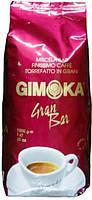 Кофе Gimoka Gran Bar, 1000г
