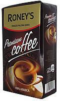 Кофе Roney's Premium, 250г