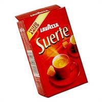 Кофе Lavazza Suerte молотый 250g ( в цветной упаковке) Акция