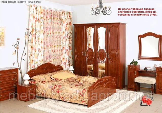 Спальня Глорія МДФ БМФ