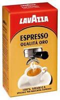Кофе Qualita OroESPRESSO (для Италии) 250 г