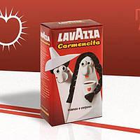 Кофе Carmencita 250 г