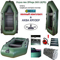 Двухместная пвх omega Ω 260 LS (PS) ( надувная гребная лодка с подвижными сидениями + слань), фото 1
