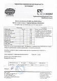 Комбікорм для бройлерів старт ПанКурчак 5-1 (1-20день), фото 2