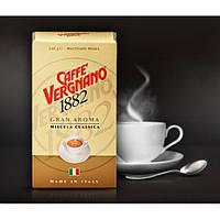 Кофе Caffe Vergnano Gran Aroma250 г