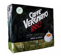 Кофе Caffe Vergnano Antica Botega250 г