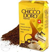 Кофе CHICCO D`ORO (молотый)250 г