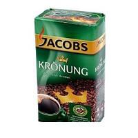 Кофе Jacobs Kronung (молотый) 250 г