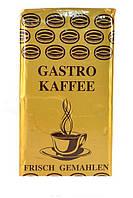 Кофе Alvorada Gastro Kaffee (молотый)1000 г