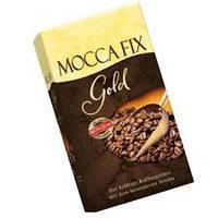 Кофе MOCCA FIX GOLD (молотый) 500 г